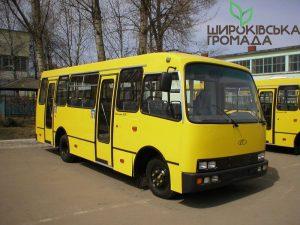На маршруті Запоріжжя (АС-2) – Володимирівське оновили транспорт