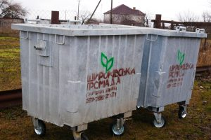 У Широківській громаді розпочато встановлення сміттєвих баків