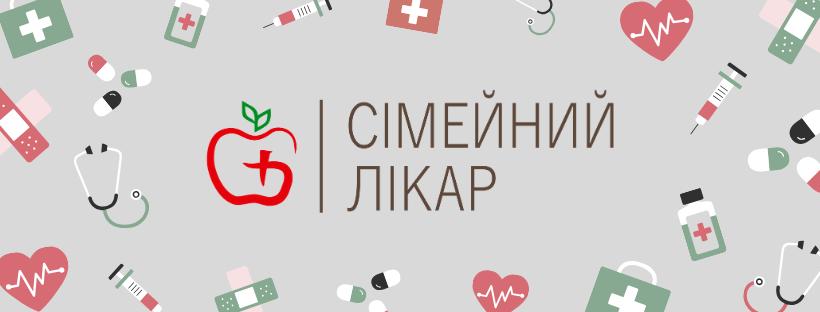 Три роки розвитку: СІМЕЙНИЙ ЛІКАР – Широківська об'єднана територіальна громада